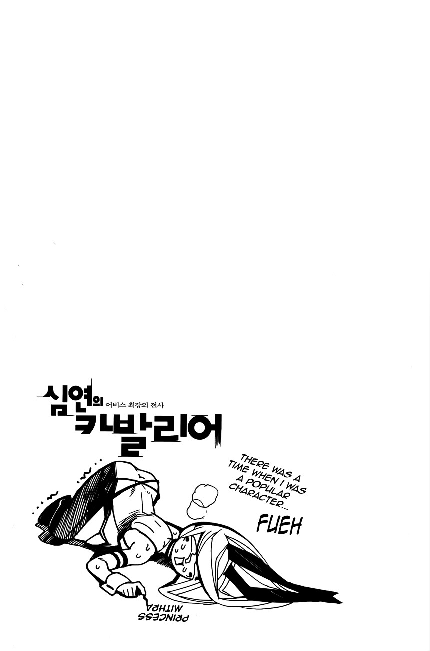 Read Cavalier Of The Abyss Chapter 83