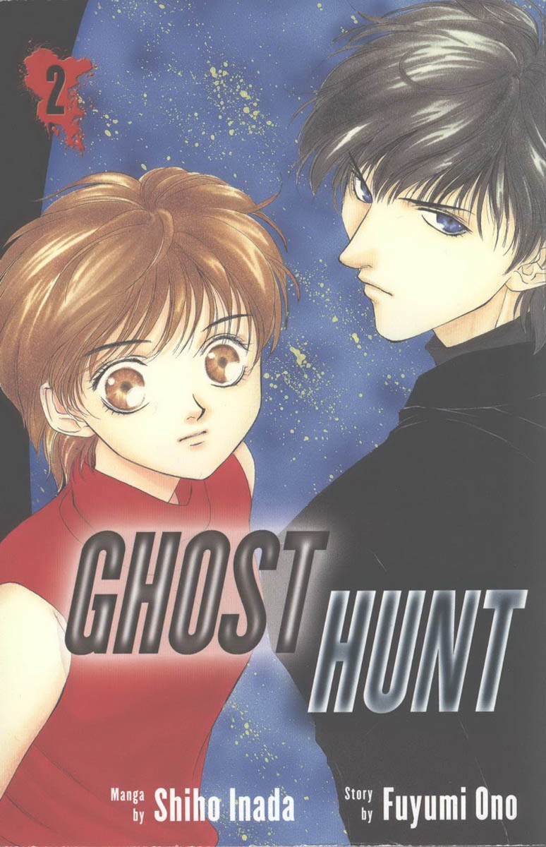 Read Ghost Hunt Chapter 2
