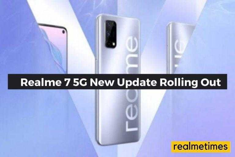 Realme 7 5G New Update