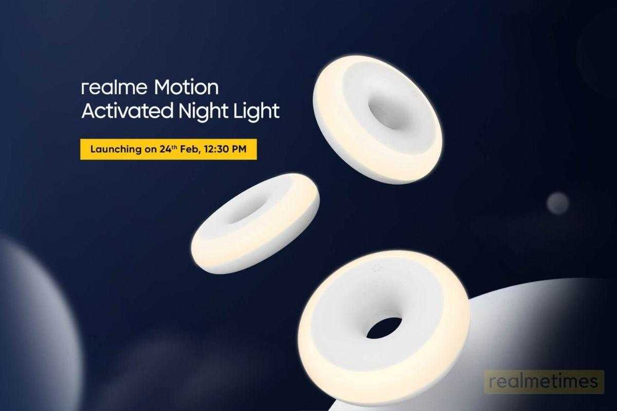 Realme Motion Activated Smart Light