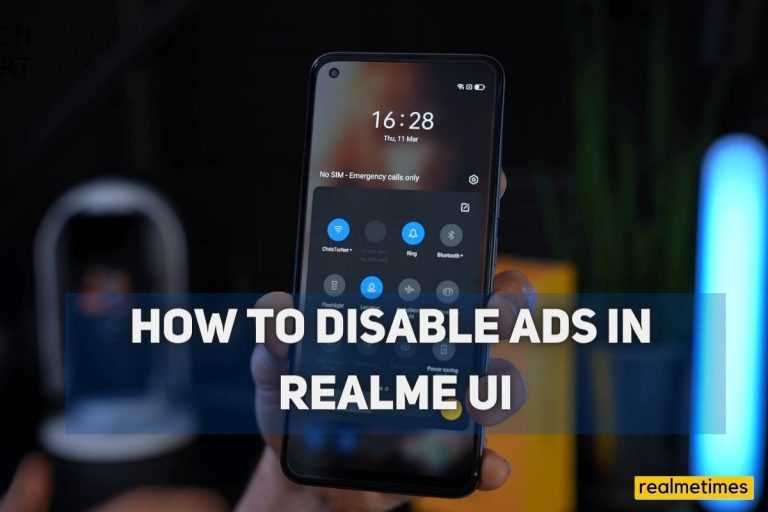 How to Block Ads in Realme UI