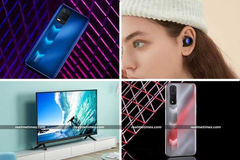 Realme Products Launched Today