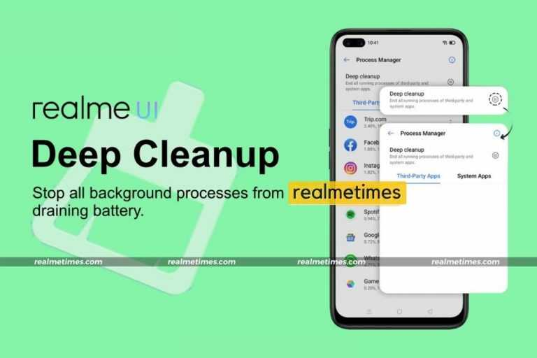 Realme UI Deep Cleanup Feature How to use