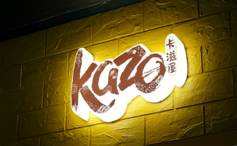 Sweet-toothed Delights: Popular Taiwanese bakery Kazo arrives in Singapore 8