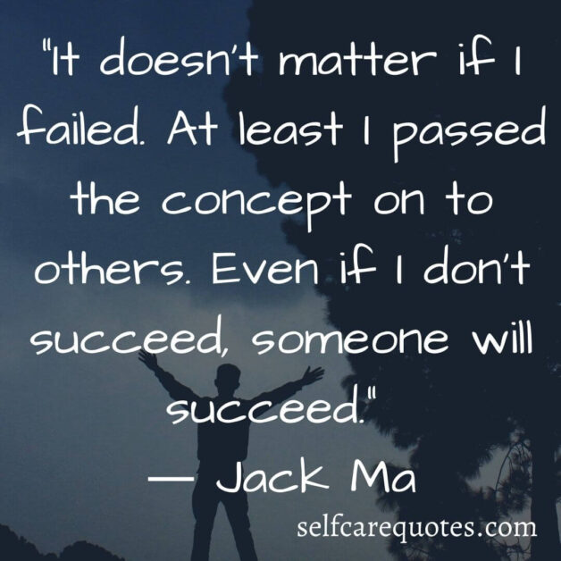 jack ma quotes never give up