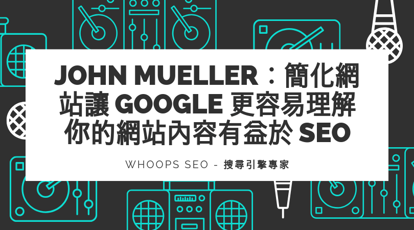 john-mueller-make-your-site-simple-seo