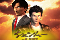 Shenmue-WP003