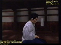 shenmue-iwao