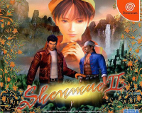 shenmue2_dc_jp_front