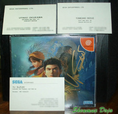 signedshenmue9ps