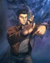 normal_tai_chi_by_2dforever-d3dc5yf