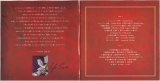 Shenmue-OST-booklet-pages-1
