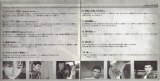 Shenmue-OST-booklet-pages-3