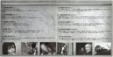 Shenmue-OST-booklet-pages-9