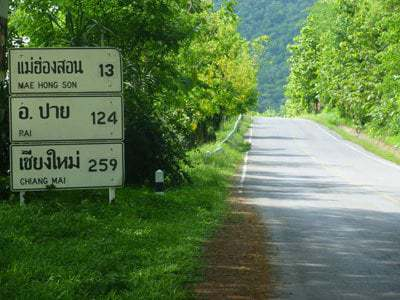 The Mae Hong Son Loop is well sign-posted.