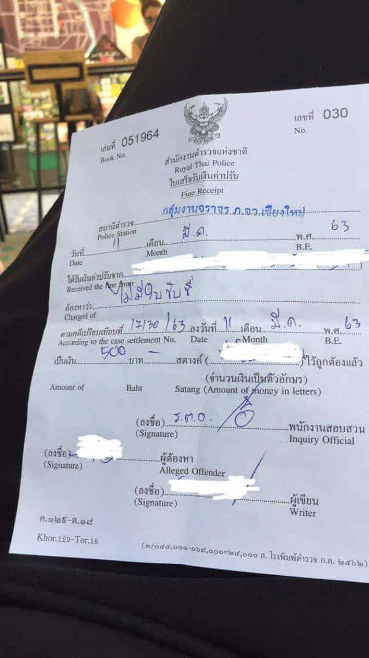 Police fine in Chiang Mai, Thailand.
