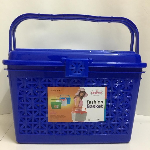 Plastic Handy Storage Fashion Basket with lid and 2 handles, 1 Pc