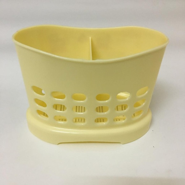 Oval Plastic Multipurpose Cutlery Toiletry Pen Holder Yellow, 1 Pc