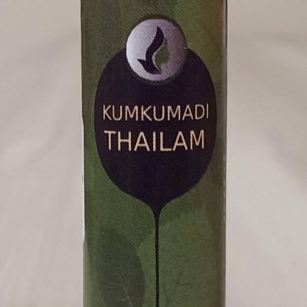 Kumkumadi Thailam (Oil for skin glow)