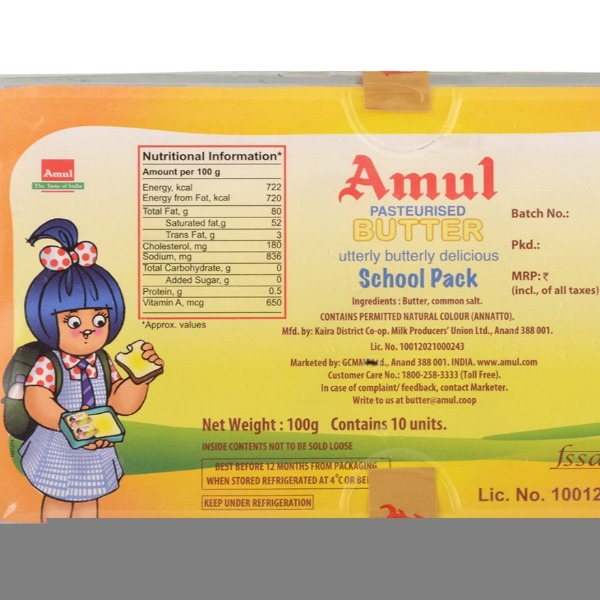 Amul School Pack Butter - Pasteurised, 100g Pack