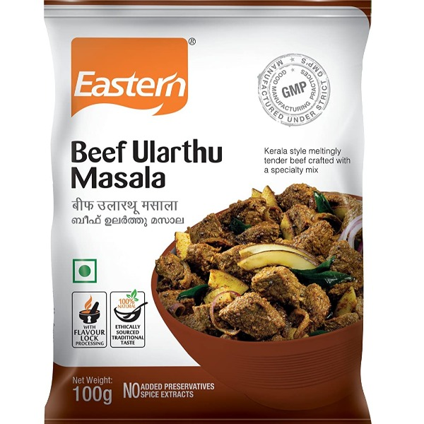 Eastern meat Ularthu Masala powder  100 gms