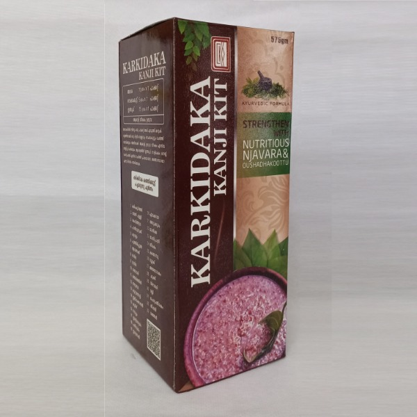 RCM Wellness Karkkidaka Kanji Kit (Medicinal Porridge) - Traditionally prepared