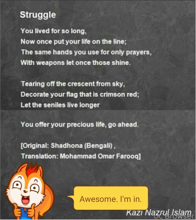 Poems About Struggles 2