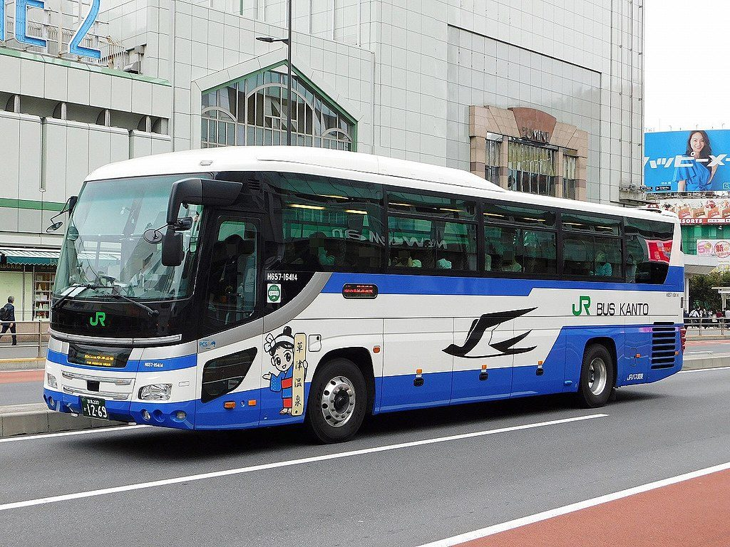 Kusatsu Onsen - How to get there Bus
