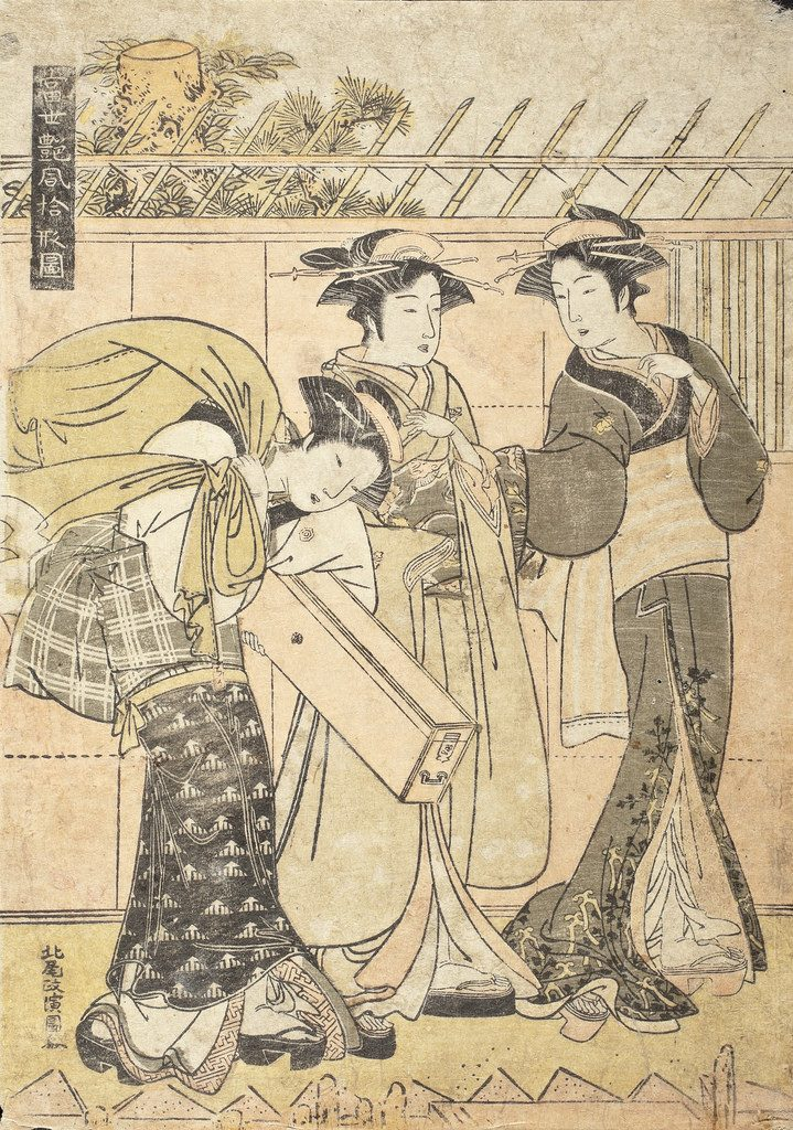 Geisha and Attendants by a Wharf in the Fukagawa district