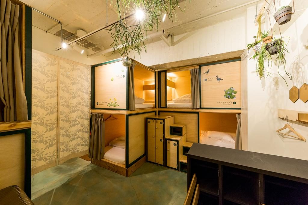 Where to stay in Tokyo - Asakusa Guest House Denchi 1