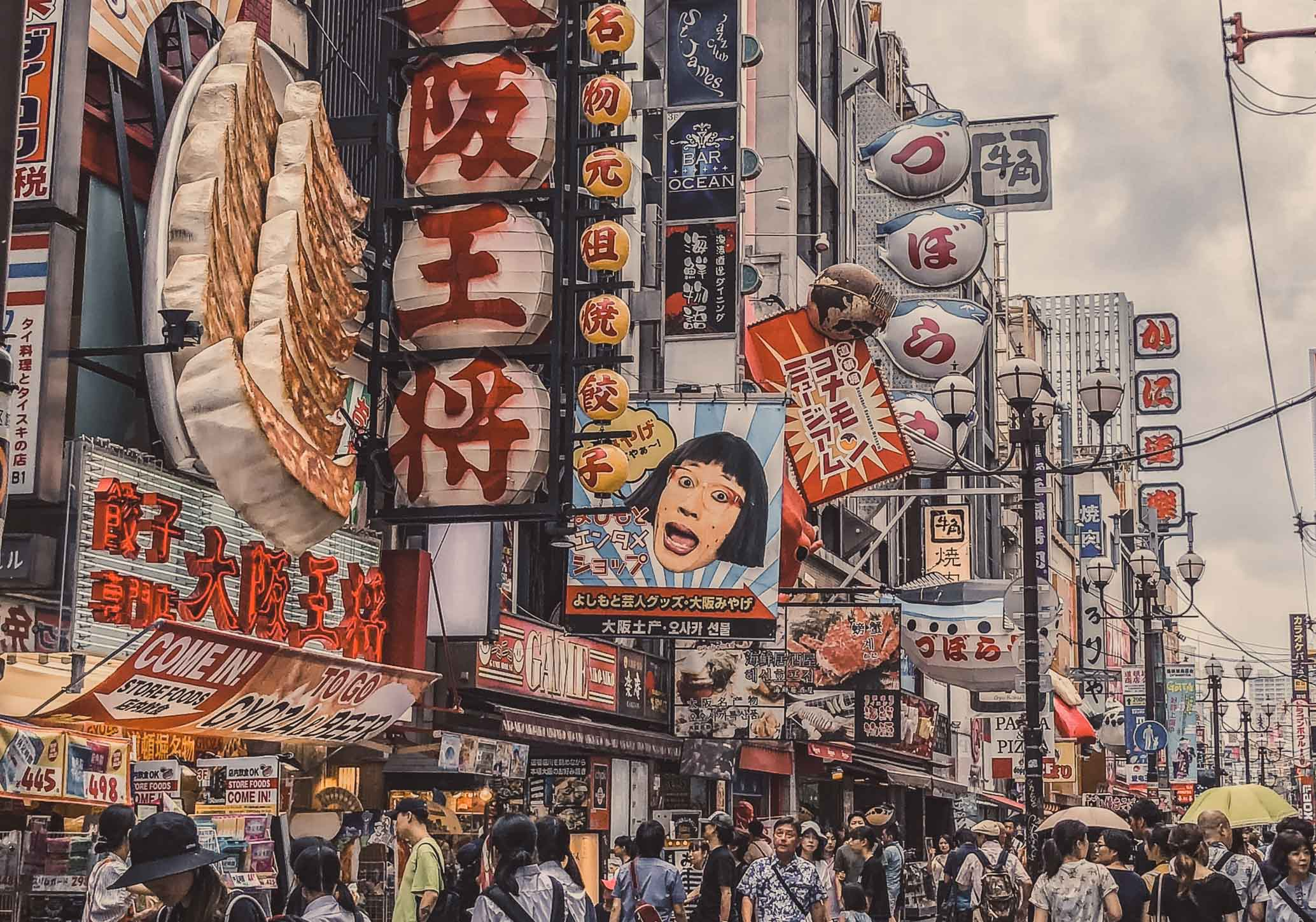 Most Instagrammable Places in Osaka Dotonbori Street