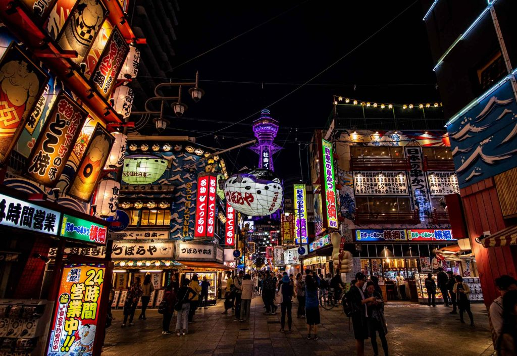 Most Instagrammable Places in Osaka Shinsekai by night