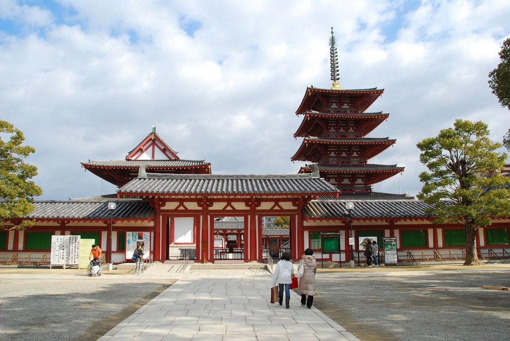 Most Instagrammable Places in Osaka Shitennoji Temple 2