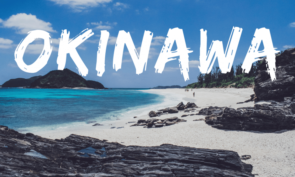 Best Places To Visit In Japan - Okinawa