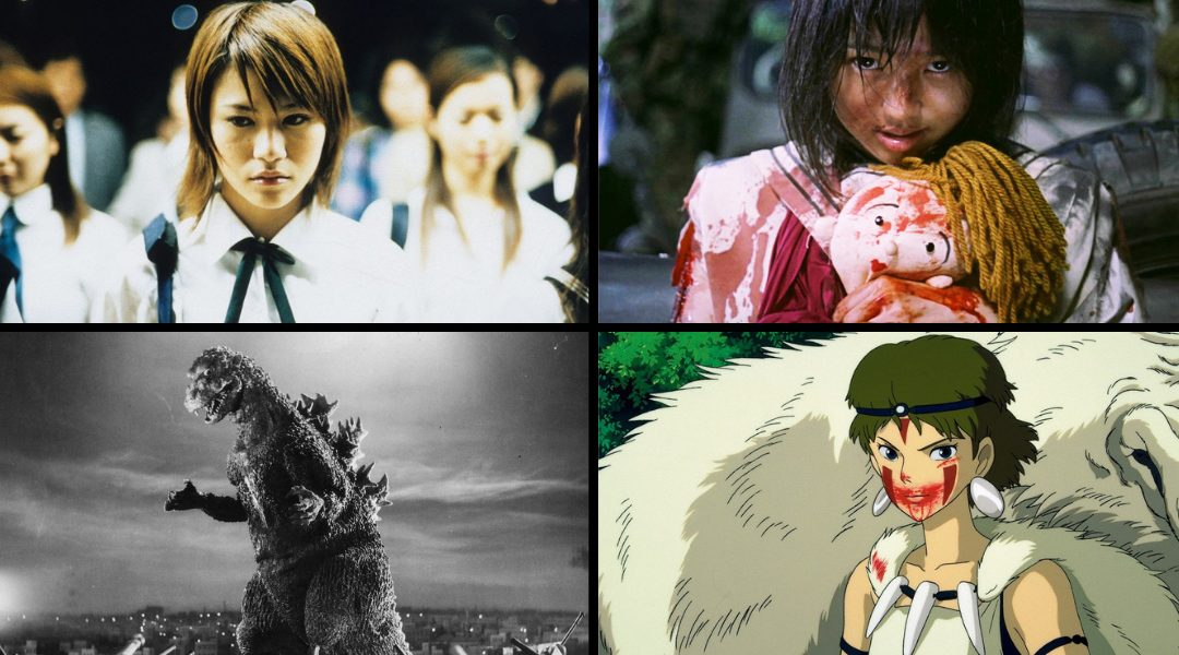 Best Japanese Movies of all time