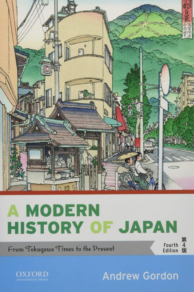 Best Books About Japan - A Modern History of Japan- From Tokugawa Times to the Present - Andrew Gordon