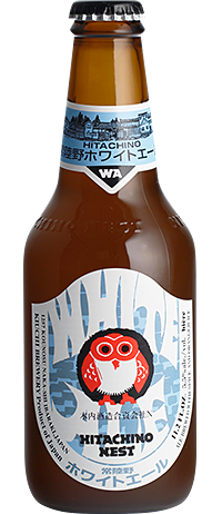 Best Japanese Beer Brands - White Ale by Hitachino Nest Beer