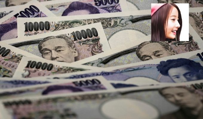 Japanese Woman Finds Wallet With 1M yen, Returns It
