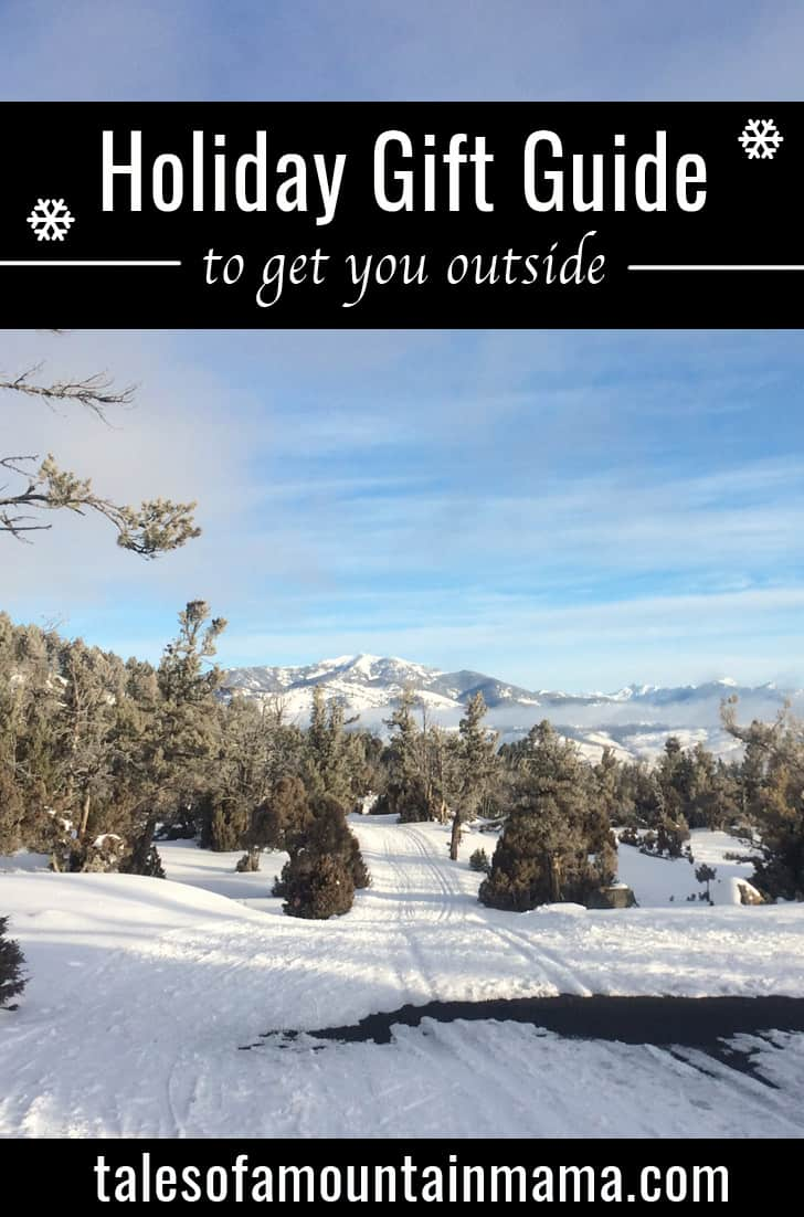 Holiday Gift Guide to Get You Outside - 2016 + Giveaways