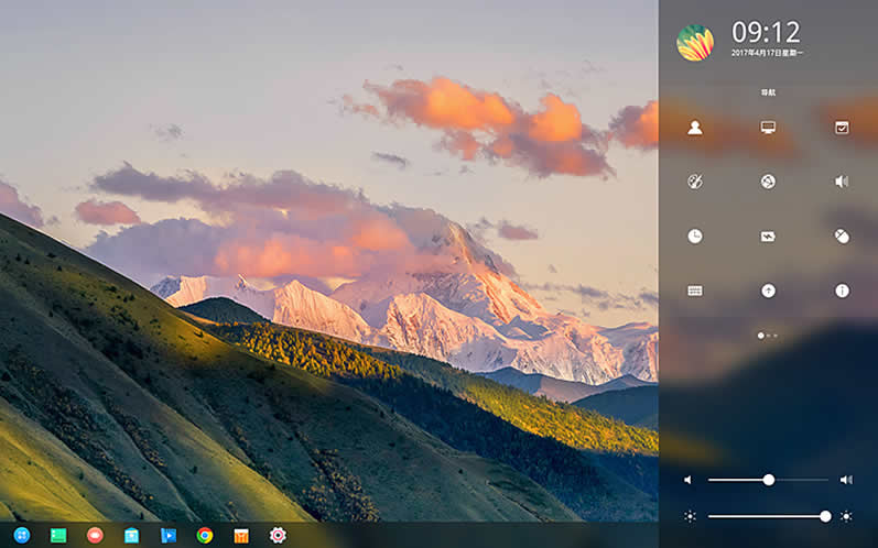 deepin -Linux distro for beginners