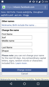 Single Name On Facebook Using Mobile Phone remove last name
