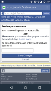 Single Name On Facebook Using Mobile Phone save name changes facebook