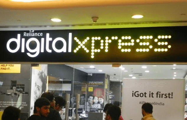 Jio Preview offer reliance store