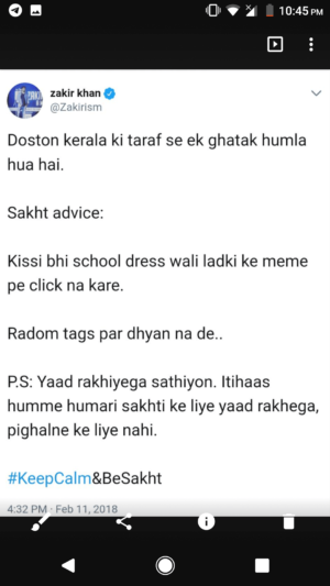 Save WhatsApp Status Of Anyone on Android (2)