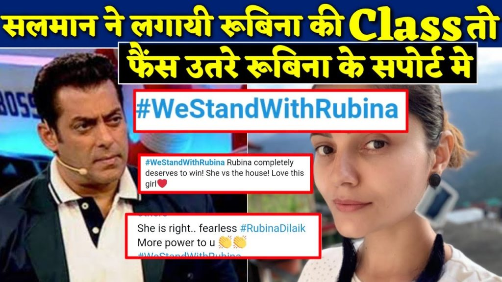 Bigg Boss 14: #WeStandWithRubina trends on Twitter as she is targeted in the house