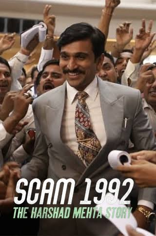 Scam 1992: The Harshad Mehta story Review