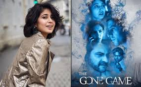 SHWETA TRIPATHI - WIKI, AGE, HUSBAND, CONTROVERSIES, AWARDS, CAREER AND MORE