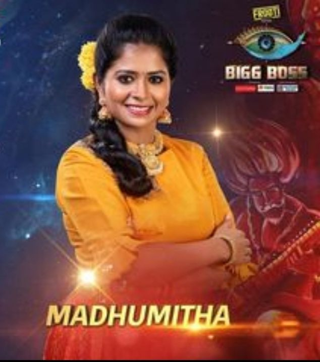 Jangiri Madhumitha (actress) : Age, Marital Status, Controversy, Awards- Biographic Info