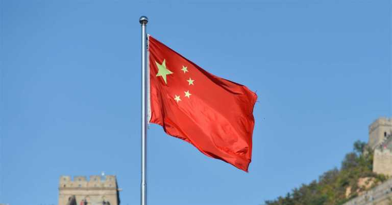U.S. intel agencies failing to counter threat from China, says House Intelligence Committee report