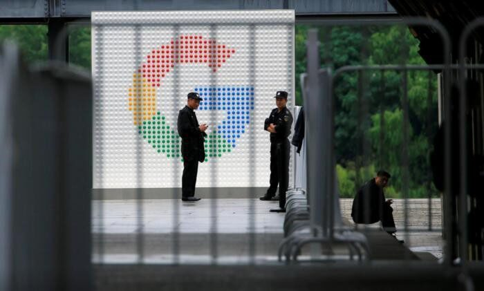 China To Launch An Inquiry About Google